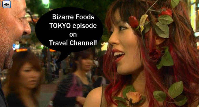 ANDREW ZIMMERN'S BIZARRE FOODS TOKYO: VIDEO OF TRAVEL CHANNEL TV SHOW, JAPAN JAIL THEME RESTAURANT WITH LA CARMINA, weird theme restaurants book, maid cafes, episode of tokyo bizarre world, andrew zimmern stream download episodes, travel tv show host, crazy extreme foods tour, alcatraz er in shinjuku