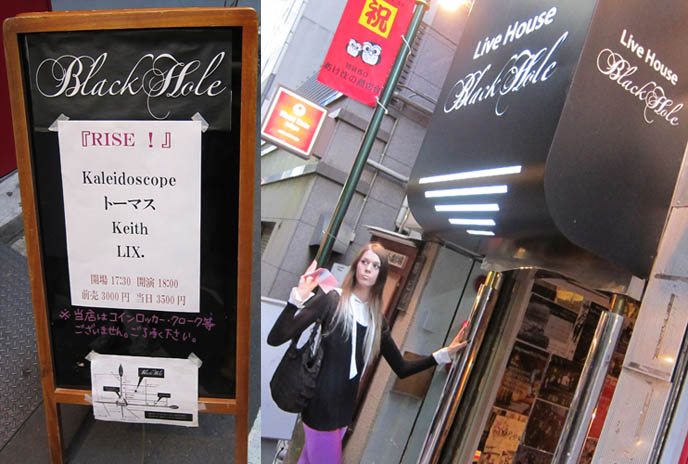 Ikebukuro Black Hole, concert venue for jrock groups, how to buy tickets for visual kei concerts lives in japan tokyo, KAYA VISUAL KEI MAKEUP TUTORIAL, H.NAOTO FRILL DRESS. CONCERT AT IKEBUKURO BLACK HOLE, TOKYO. JROCK BANDS, LIVE PERFORMANCES. J-rock magazine scans, videos, hairstyles and fan forums.
