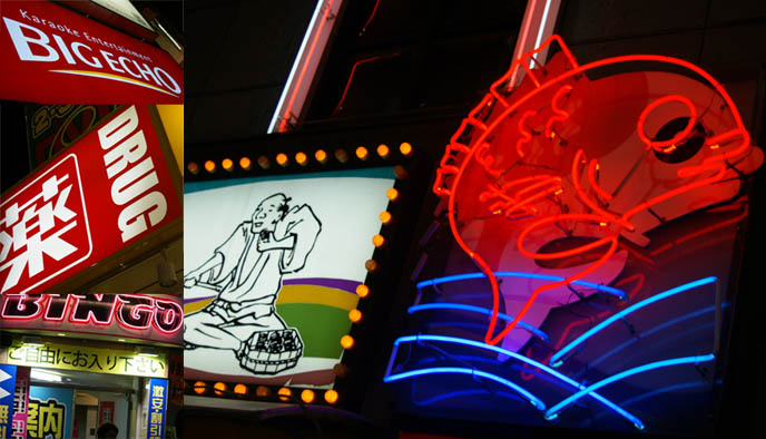 sushi fish neon sign, osaka lights, umeda, big dragon statue, giant mouth with fangs, life sized dragon in japan, fu-ki's BAR MIDIAN IN OSAKA, OWNED BY FUKI OF VISUAL KEI BAND BLOOD. HARD ROCK HEAVY METAL gothic BARS IN JAPAN, JROCK VK HANGOUTS. キッチュ. japanese dive bars, rock concerts performances