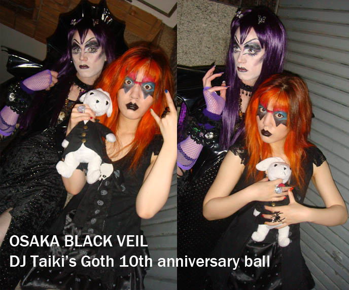kiss band makeup, ace frehley, kiss eye makeup costume halloween, BLACK VEIL OSAKA, DJ TAIKI'S GOTH CLUB NIGHT. KOZI OF MALICE MIZER, FUKI OF BLOOD, DARK MARCHEN AT GOTHIC CYBER INDUSTRIAL PARTY. Territory occult store, cute Lolitas Japan, cosplayers, Japanese Rave
