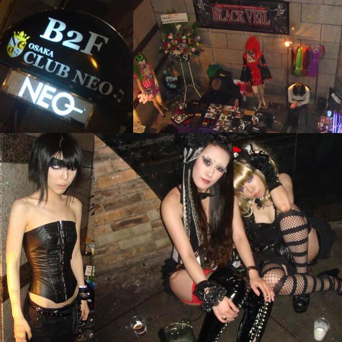 club neo osaka, black veil goth party, BLACK VEIL OSAKA, DJ TAIKI'S GOTH CLUB NIGHT. KOZI OF MALICE MIZER, FUKI OF BLOOD, DARK MARCHEN AT GOTHIC CYBER INDUSTRIAL nightclub. Territory occult store, cute Lolitas Japan, cosplayers, Japanese Rave