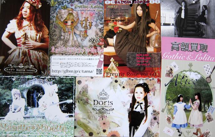 READER QUESTION: SHOULD I WEAR LOLITA FASHION? DEALING WITH TEASING, PARENTS DISAPPROVING OF GOTHLOLI. people making fun of gothic lolitas, teasing, loli fail, lolita fail, Japanese harajuku flyers, pretty lolita models, budget fashion egl community, livejournal lolita, cgl 4chan