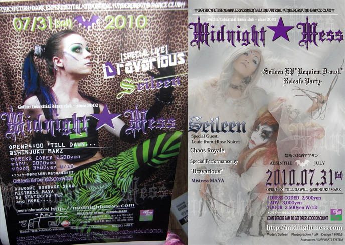 CUTE GOOGLY-EYES NAIL ART. YUKIRO'S DEBUT PERFORMANCE AT TOKYO GOTH CLUB, MIDNIGHT MESS! SEILEEN, DJ SELIA & SISEN BAND, japan gothic nightclubs events, kawaii nails, fake nails cute face, decora kawaii girls, cyber fetish fashion makeup, ebm industrial music