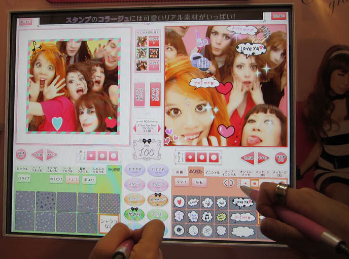decorating photos in japanese purikura booths, adding decora touch screen computer, sticker pictures photo booth in tokyo, big eyes kawaii girls, false eyelashes, asian poses, japanese v fingers symbol, tokyo cute girls in kabukicho, harajuku fashion snaps, gal fashion shibuya 109, PURIKURA GYARU STICKER BOOTHS IN TOKYO GAME CENTER, ABSINTHE JELLY DESSERT.