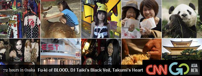 72 hours in Osaka, travel tips, cnngo, Osaka city tourism guide, best places to visit, attractions, nara deer, feeding tame deer, buddhist temples kyoto, kobe panda bears, osaka aquarium, shinsaibashi goth shops