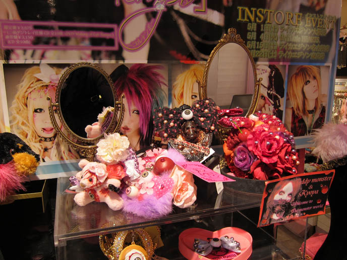 KYOYA TEDDY MONSTER IN LAFORET TOKYO. KAWAII CUTE JAPANESE JEWELRY, WOMEN'S CLOTHES, HAIR ACCESSORIES. MONOMANIA, WORLD WIDE LOVE, JROCK GOTHIC LOLITA CLOTHING FOR SALE, LAFORET HARAJUKU DEPARTMENT STORE. LAFORET HARAJUKU: GOTHIC LOLITA PUNK ALTERNATIVE BOUTIQUES, TOKYO CLOTHING STORES. black peace now, h.naoto sixh, gosurori, gothloli egl, shopping guide tokyo, japanese tokyo alternative punk clothes, women's designer brand clothing, department stores japanese labels