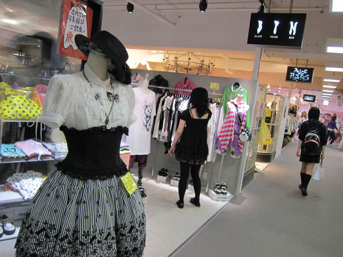 LADY GAGA JAPAN CLOTHING, PUNK ROCK LOLITA JAPANESE FASHION BRANDS. SINGAPORE GOTH CLUBS & SHOPPING. LOLITA SHOPPING IN TOKYO, JAPAN. LAFORET HARAJUKU: Black Peace Now, sexy dynamite london, lady gaga tokyo concert. WOMEN'S CLOTHES, HAIR ACCESSORIES. cute kawaii elegant GOTHIC LOLITA CLOTHING FOR SALE, LAFORET HARAJUKU DEPARTMENT STORE. PUNK ALTERNATIVE BOUTIQUES, TOKYO CLOTHING STORES. gosurori, gothloli egl, shopping guide tokyo, japanese tokyo alternative punk clothes, women's designer brand clothing, department stores japanese labels