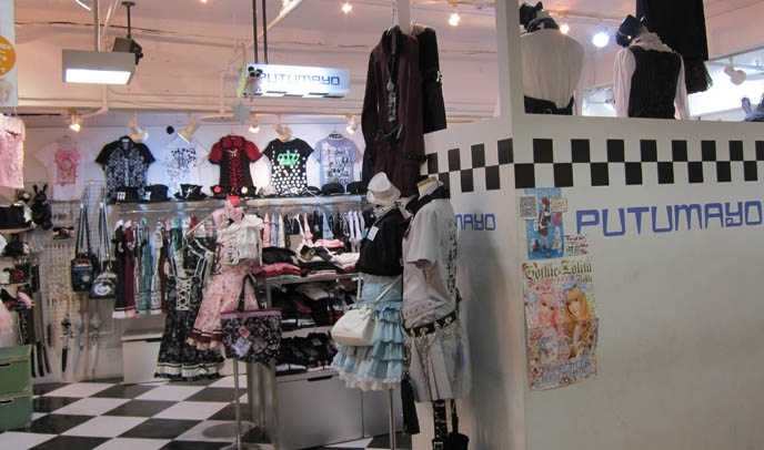 putumayo, alice in wonderland dress, lolita fabric print, jsk dresses, cheshire cat clothes, SWEET LOLITA SHOPPING IN TOKYO, JAPAN. LAFORET HARAJUKU: ANGELIC PRETTY, PUTUMAYO, NILE PERCH, ATELIER PIERROT. WOMEN'S CLOTHES, HAIR ACCESSORIES. cute kawaii elegant GOTHIC LOLITA CLOTHING FOR SALE, LAFORET HARAJUKU DEPARTMENT STORE. PUNK ALTERNATIVE BOUTIQUES, TOKYO CLOTHING STORES. gosurori, gothloli egl, shopping guide tokyo, japanese tokyo alternative punk clothes, women's designer brand clothing, department stores japanese labels