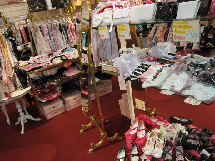 baby the stars shine bright, gothic lolita socks, alice and the pirates, lolita fabric print, jsk dresses, cheshire cat clothes, SWEET LOLITA SHOPPING IN TOKYO, JAPAN. LAFORET HARAJUKU: ANGELIC PRETTY, PUTUMAYO, NILE PERCH, ATELIER PIERROT. WOMEN'S CLOTHES, HAIR ACCESSORIES. cute kawaii elegant GOTHIC LOLITA CLOTHING FOR SALE, LAFORET HARAJUKU DEPARTMENT STORE. PUNK ALTERNATIVE BOUTIQUES, TOKYO CLOTHING STORES. gosurori, gothloli egl, shopping guide tokyo, japanese tokyo alternative punk clothes, women's designer brand clothing, department stores japanese labels