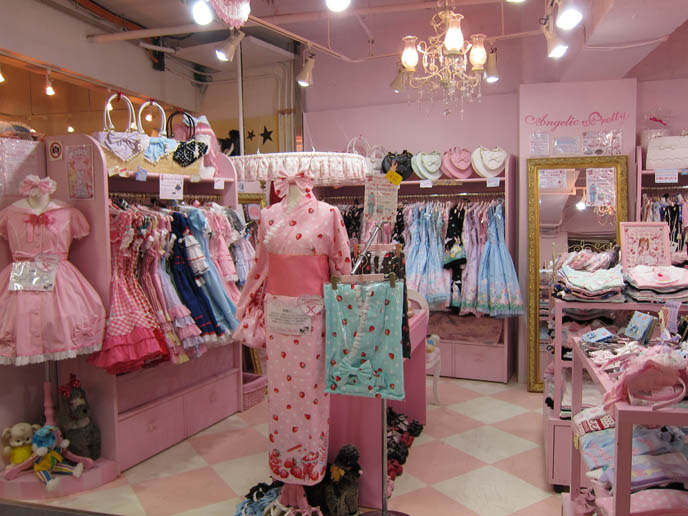 Japanese clothing stores in japan