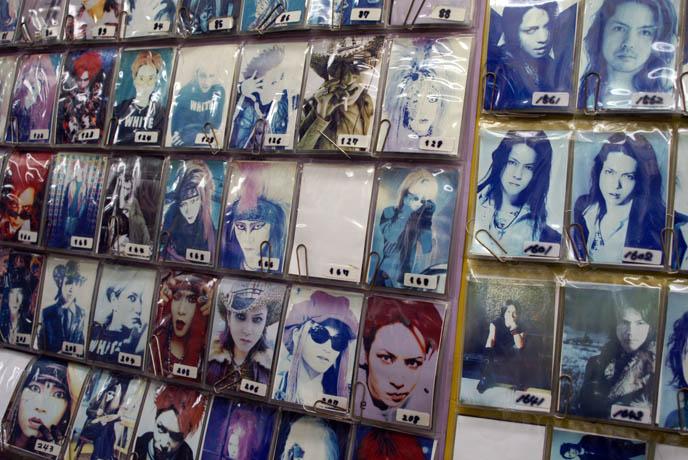 visual kei shop in tokyo, japan. harajuku jrock merchandise, memorabilia, cds, music, mp3 downloads. WIN DIR EN GREY LOS ANGELES CONCERT TICKETS! CLUB NOKIA, SEPTEMBER 8TH LIVE SHOW. VISUAL KEI J-ROCK GIVEAWAY PRIZE. Dir En Grey Tickets Los Angeles - House Of Blues - Sunset Strip. jrock japanese rock, heavy metal, kyo, vip package, backstage passes dir en grey