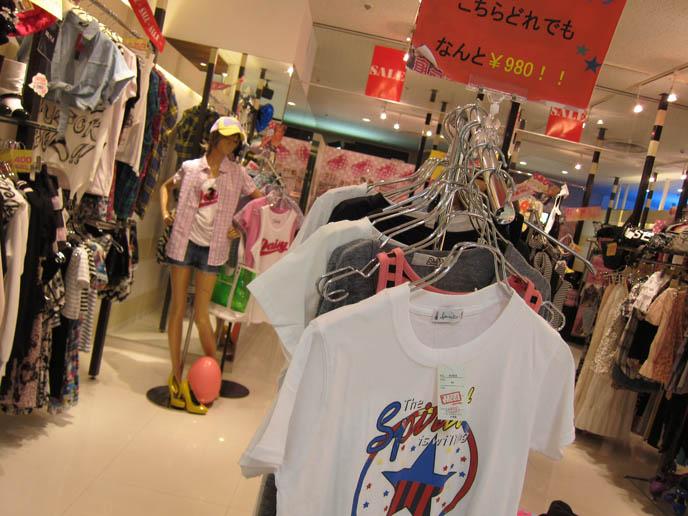 Quiksilver Store St Gilles Croix De Vie - POINT BREAK: clothing