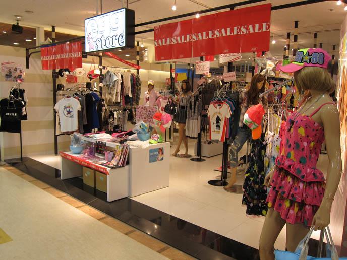 TOKYO CLOTHING STORES. shopping guide tokyo, japanese tokyo