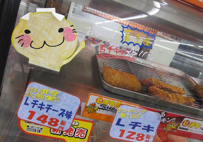 cute drawing of cat, scottish fold, folded ears kawaii, kitty sketch, japanese conbini, convenience store, sunkus, LA CARMINA & TOKYO SPOOKS ON ANTHONY BOURDAIN NO RESERVATIONS, MONDAY 10PM TRAVEL CHANNEL! JAPANESE PIRATE HAT, SKULL CROSSBONES BOTTLES. Pirate wine alcohol, japanese girl, kawaii cute, tv show travel, bourdain 100th episode anniversary, special no reservations show, japan episodes