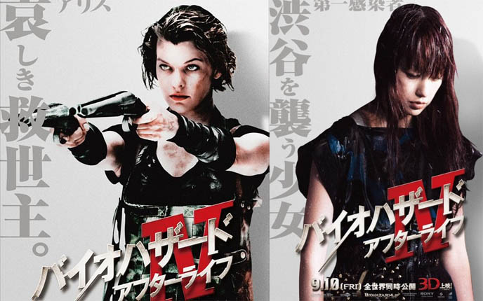 Resident evil movie girl for that