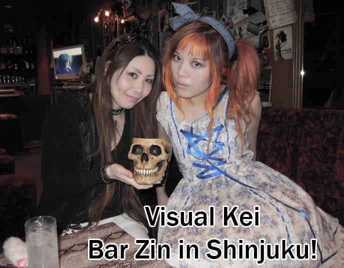 VISUAL KEI BAR ZIN IN SHINJUKU, TOKYO. MALICE MIZER BEL AIR GACKT DANCE, DIR EN GREY, MARILYN MANSON & ABSINTHE JAPAN. malice mizer bel air moi dix mois tokyo dir en grey visual kei bar zin la carmina absinthe hide x japan vkei jrock j-rock mana gackt kozi klaha marilyn manson kabukicho gay funny silly transsexual cross-dressing drag dancing dance skulls heavy metal goth gothic fetish industrial subculture japan jpop japanese pretty boys cute girls asian chinese hard rock bands artists music