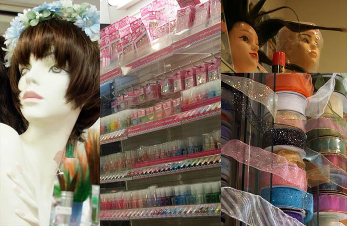 Tokyo Fabric Store Odakaya Shinjuku Where To Buy