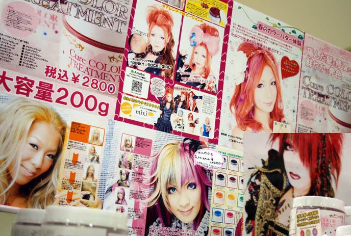 TOKYO FABRIC STORE: ODAKAYA, SHINJUKU. WHERE TO BUY JAPANESE FAKE EYELASHES, LOLITA ANIME COSPLAY WIGS, FEATHER BOAS, NAIL POLISH. costume wig halloween, visual kei makeup brands, drag queen outfits, trimmings ribbon lace in japan, cool fabrics sparkly, jrock wig