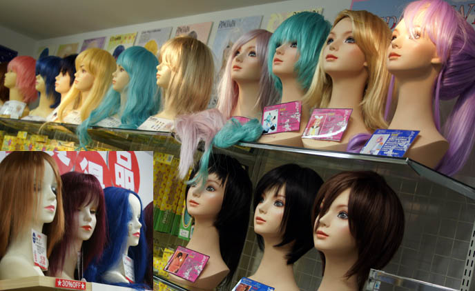 TOKYO FABRIC STORE: ODAKAYA, SHINJUKU. WHERE TO BUY JAPANESE FAKE EYELASHES, LOLITA ANIME COSPLAY WIGS, FEATHER BOAS, NAIL POLISH. costume wig halloween, visual kei makeup brands, drag queen outfits, trimmings ribbon lace in japan, cool fabrics sparkly, jrock wig
