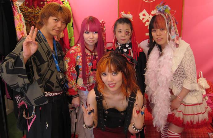 Lucifer (Japanese band)