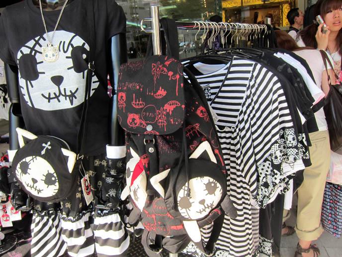 Sex punk clothing shop online