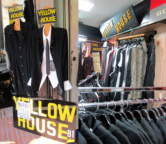 YELLOW HOUSE, JIM SINN: HARAJUKU PUNK & VISUAL KEI CLOTHING BRANDS, FAMOUS JAPANESE SHOPS. BUY Goth lolita alternative fashion women's men's clothes JAPAN. Male rock jrock clothes, boutiques, sexpot fashion, cute kawaii shopping guide, miyavi x japan designer, yellow house baba