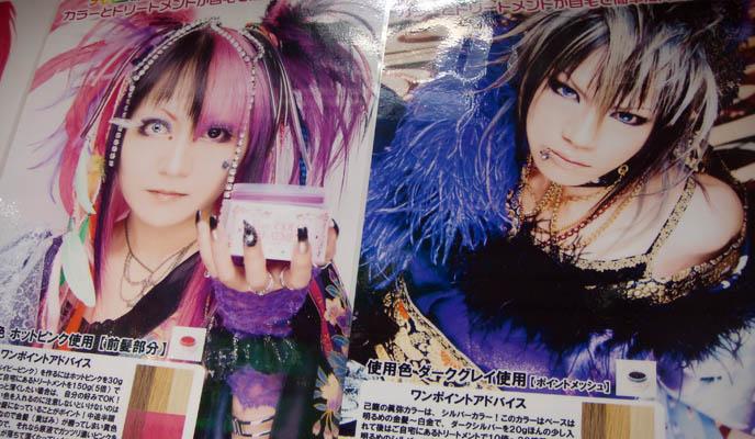 OKADAYA: WHERE TO BUY FABRIC, CLOTH & TRIMMINGS IN TOKYO, JAPAN. SHINJUKU FALSE EYELASHES, COSTUME MAKEUP. TOKYO FABRIC STORE: ODAKAYA, SHINJUKU. WHERE TO BUY JAPANESE FAKE EYELASHES, LOLITA ANIME COSPLAY WIGS, FEATHER BOAS, NAIL POLISH. costume wig halloween, visual kei makeup brands, drag queen outfits, trimmings ribbon lace in japan, cool fabrics sparkly, jrock wig