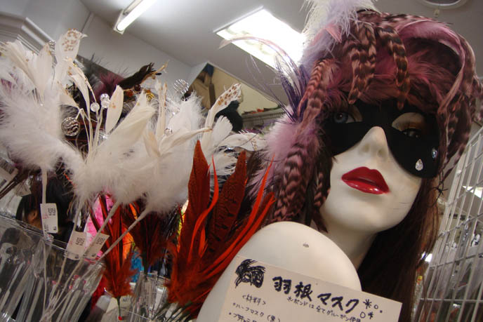 OKADAYA: WHERE TO BUY FABRIC, CLOTH & TRIMMINGS IN TOKYO, JAPAN. SHINJUKU FALSE EYELASHES, COSTUME MAKEUP.TOKYO FABRIC STORE: ODAKAYA, SHINJUKU. WHERE TO BUY JAPANESE FAKE EYELASHES, LOLITA ANIME COSPLAY WIGS, FEATHER BOAS, NAIL POLISH. costume wig halloween, visual kei makeup brands, drag queen outfits, trimmings ribbon lace in japan, cool fabrics sparkly, jrock wig