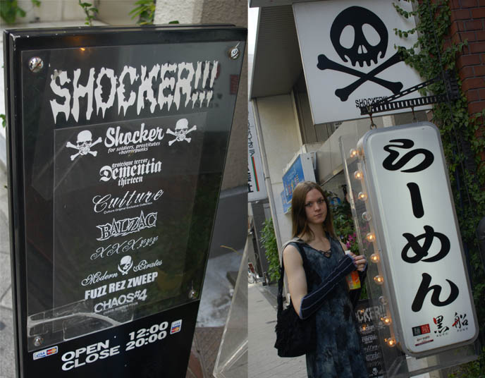 shocker osaka, goth punk jrock clothes for sale, ANGELIC PRETTY, SWEET CLASSICAL & GOTHIC LOLITA SHOPS, LOLI JAPAN CLOTHING. lolita young girls, models clothes, fashion japanese streets, fruits clothing, boudoir burlesque victorian corsets, gowns, victorian rococo dresses, wedding gowns, accessories shinsaibashi, kansai, osaka shopping district guide, where to buy women's clothes