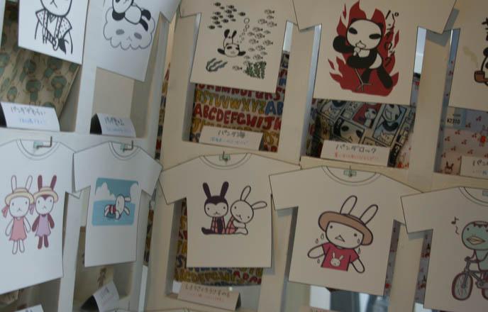 ARANZI ARONZO: KAWAII STORES IN OSAKA. CUTE CHARACTER GOODS, JAPANESE BEAR & BUNNY DOLLS FOR SALE. stationery shop, osaka shinsaibashi, sanrio hello kitty merchandise, rare items, best special japanese gifts, houseware, accessories shinsaibashi, kansai, osaka shopping district guide, where to buy women's clothes, giant bear toy and statue, sculpture