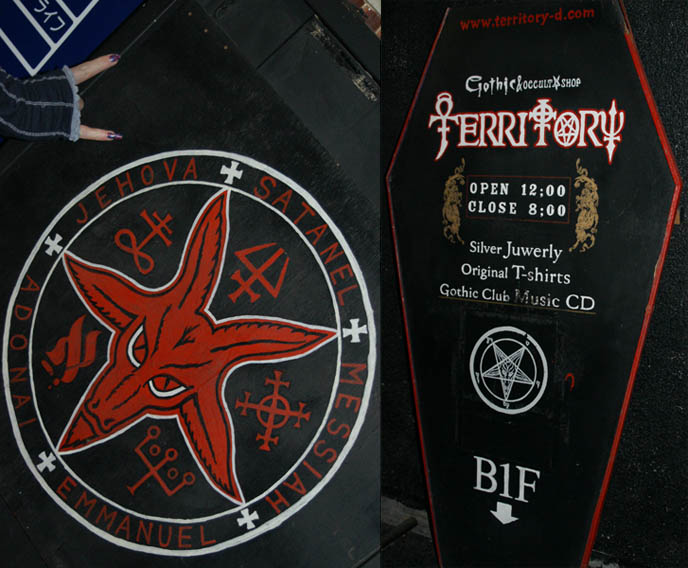 TERRITORY, DJ TAIKI'S OCCULT GOTH ALTERNATIVE SHOP IN OSAKA. KERA SHOP ARENA, DUTCH TRAVEL TV SHOW INTERVIEWS KENZO-A OF RITUALS. pentagram, mark of satan, satanic shop, witchcraft, wiccan, shinsaibashi store, dj taiki, black veil, osaka gothic, kansai, fetish, NEW TOKYO TV HOSTING JOB: DUTCH PEPSI WEB EPISODES ABOUT JAPAN POP CULTURE & FASHION! vkmag watkijkji TV show, pepsi pick a new address, contest, AMSTERDAM, NETHERLANDS TRAVEL HOST. Gothic Lolita turquoise dress, rare JSK, carina e arlequin, jingu bridge harajuku street style, jingubashi, harajuku cosplayers, tokyo crazy teen fashion