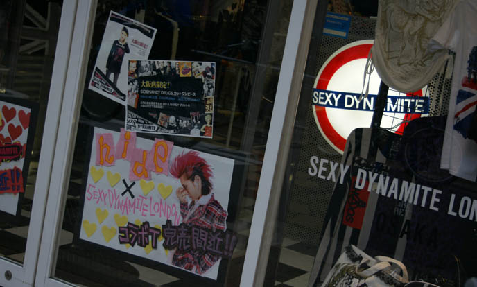 london subway sign, metro stop logo, england uk signs, osaka gothic lolita shopping online, osaka goth alternative stores, punk clothing, JAPANESE MENS & WOMENS PUNK CLOTHING BRAND, SEXY DYNAMITE LONDON & STIGMATA. OSAKA GOTH LOLITA SHOPPING, BUYING CLOTHES ONLINE. sexy dynamite london, stigmata, boys mens shops, accessories shinsaibashi, kansai, osaka shopping district guide, where to buy women's clothes, americamura, japanese korean clothes wholesale, retailers, buying from websites japan, harajuku girls brands, mod london clothes