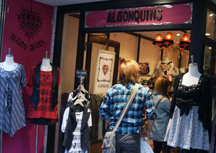 algonquins osaka, japanese women's alternative boutiques, shopping in shinsaibashi, goth lolita punk fashion, JANUARY 1: HOSTING A PARTY AT HOLLYWOOD BAR SINISTER, GOTH ALTERNATIVE NIGHTCLUB! BEST LA EVENTS, LOS ANGELES PARTIES AFTER NEW YEAR'S. new years vip private clubs, rsvp, Cyberdog, SEBASTIANO SERAFINI セバスティアーノ セラフィニー, luca, nihonjin no shiranai nihongo, 日本人の知らない日本語, LEON, SEBASTIAN SERAFINI & LA CARMINA IN LOS ANGELES! LA GOTH ALTERNATIVE MODELLING, NEW YEAR'S EVENTS & PARTIES. male models JAPAN