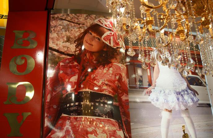 BODYLINE OSAKA: SWEET & GOTHIC LOLITA DRESSES, JSK, BUY CUTE JAPANESE GIRLS ACCESSORIES & CLOTHING. cheap discount lolita clothes, body line, DANGEROUS NUDE, SEX POT REVENGE MENS & WOMEN'S CLOTHING OSAKA. Kansai umeda SHOPPING DISTRICT: SHINSAIBASHI GOTHIC LOLITA JAPANESE PUNK SHOPS, BEST CLOTHING BOUTIQUES, FASHION GUIDE. JAPANESE young girls CLOTHING FASHION BRANDS, STYLISH STREETWEAR IN SHINJUKU TOKYO. goth alternative stores, punk clothing, listen flavor, peace now, womenswear japan, teen lolitas, wholesale kawaii jewelry, asia fashion retailers, online shops