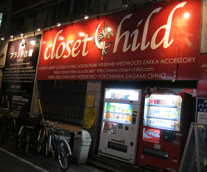 CLOSET CHILD MENS: JAPANESE MALE CLOTHING FASHION BRANDS, STYLISH STREETWEAR IN SHINJUKU TOKYO. goth alternative stores, punk clothing, sexy dynamite london, stigmata, boys mens shops, men accessories, japanese mens clothing buy online, korean clothes wholesale, asia fashion retailers, buying from websites japan, menswear couture japan