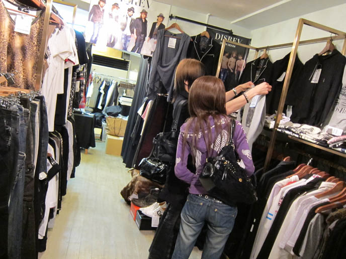 Exit clothing store