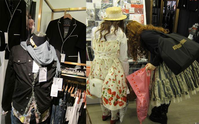 Japanese streetwear online shop