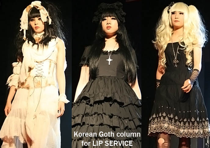 korean gothic lolita girls, loli models, seoul busan, punk asian fashion, korea goth clubs, alternative nightlife, gay clubs seoul, industrial music parties concerts, korea gothloli fashion show, clothing shops boutiques, where to buy women's clothes, Japan punk, punk clothes for girls, Punk fashion, harajuku boys, gothic nails, nail designs, vampire fingernails, Halloween goth nail polish art, cute fake nails, Japanese