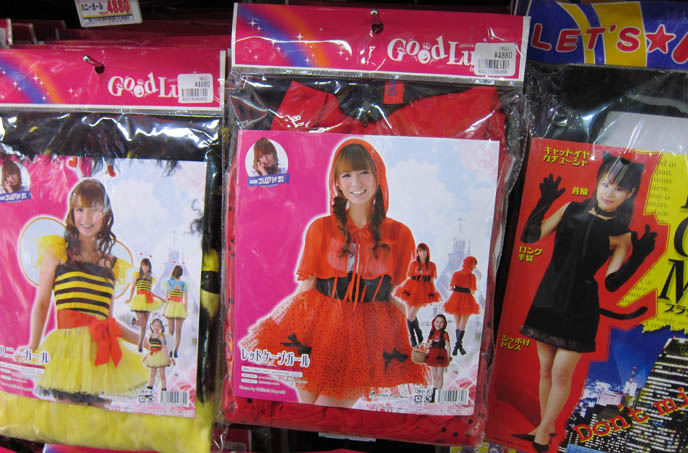 bumblebee costume, cute witch, little red riding hood, japanese halloween costumes, order buy japan cosplay outfits, kawaii sailor moon, witch outfit, CUTE, SEXY JAPANESE GIRLS HALLOWEEN COSTUME. 衣裳 Don Quixote Shinjuku, dollar store, tokyo cool fashion style, pop culture, weird japan, french maid, skimpy female costumes, pumpkin dress
