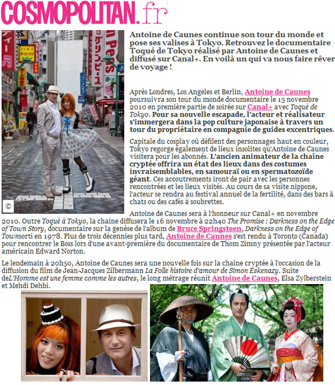 LA CARMINA IN COSMOPOLITAN FRANCE MAGAZINE! antoine de caunes, TOQUE DE TOKYO DOCUMENTARY AIRS NOV 15, canal plus, canal +, rapido television, japanese fashion style, pop culture, weird japan, CUTE, SEXY JAPANESE GIRLS HALLOWEEN COSTUMES. travel tv host, coolhunter, trend hunter, trendhunter, coolhunting firms jobs