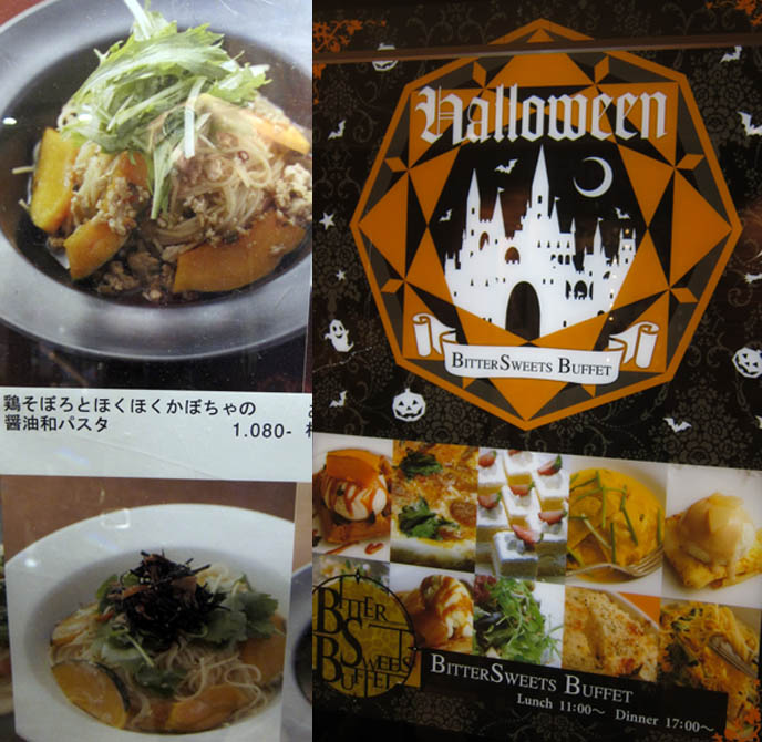 pumpkin pasta, special halloween recipes, party ideas, pumpkin recipe, kabocha japanese, CUTE HALLOWEEN FOOD! TOKYO KAWAII RECIPES, KABOCHA PIZZA & ICE CREAM CAKE, SEASONAL HOLIDAY MEALS IN JAPAN. japanese girls eating, shinjuku lumine east restaurants, where to eat theme restaurants japan, street fashion