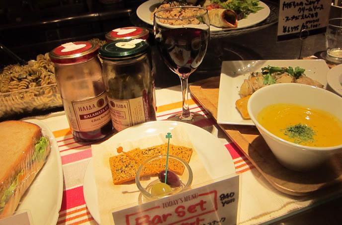 Vegetarian Amp Vegan Restaurants In Tokyo Japan Brown Rice