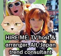 Japan anime manga expert, harajuku fashion, cool hunter, coolhunting, trendhunter firm