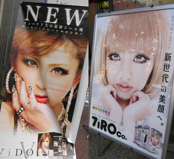 JAPANESE GIRLS WITH BIG EYES: PURIKURA STICKER PHOTO MACHINES. FAKE EYELASHES & CIRCLE CONTACTS, JAPAN MAKEUP TECHNIQUES FOR LARGER EYES, why asian girls want larger eyes, eyelid surgery, Gyaru, tokyo gals, giant faces billboard, cute japanese schoolgirls, sticker print club, bob haircuts, asian hairstyles, asia makeup cosmetics, asia beauty, pretty girls korea, cosmetology