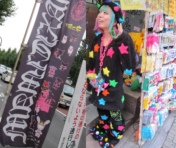 HARAJUKU SHOPPING GUIDE: TOKYO GOTHIC LOLITA PUNK SHOP PHOTOS, VIVIENNE WESTWOOD, JAPANESE COOLEST CLOTHING STORES. LOLITA SHOPPING: GOTHIC SWEET LOLITA DRESSES & JAPAN MENS PUNK ROCK CLOTHING. JAPANESE STREETWEAR STORES BUY CUTE JAPANESE GIRLS ACCESSORIES & CLOTHING. cheap discount lolita clothes, DANGEROUS NUDE, SEX POT REVENGE, JAPAN BEST CLOTHING BOUTIQUES, FASHION GUIDE. JAPANESE young girls CLOTHING FASHION BRANDS, STYLISH STREETWEAR IN SHINJUKU TOKYO. goth alternative stores, punk clothing, japanese girls costumes, cosplayers