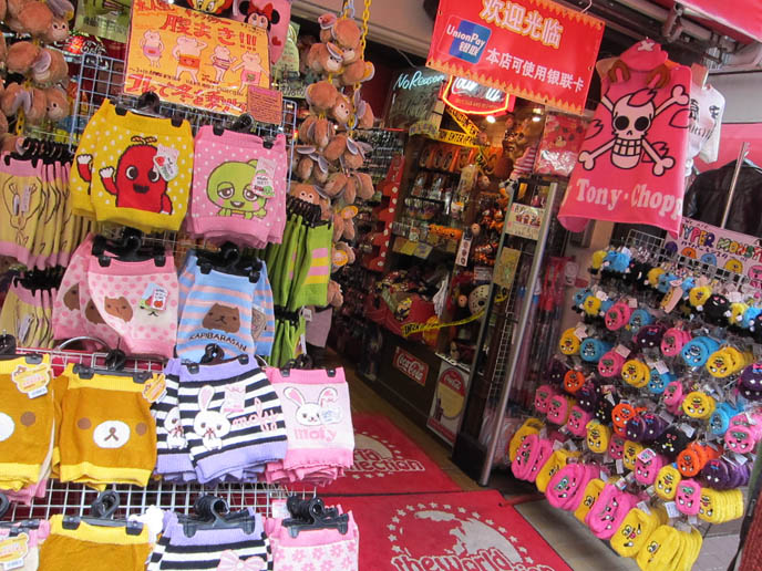 Popular clothing stores in japan
