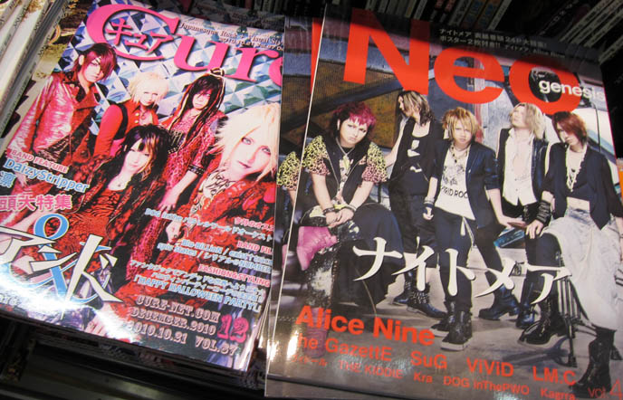 NEO, CURE VISUAL KEI MAGAZINES, jrock magazine, j-rocker hair, fairy kei, fairykei, spank, tavuchi, green haired japanese girl, pastel 1980s japan clothes, FAIRY KEI & CUTE GIRLS ACCESSORIES IN TOKYO: LAFORET HARAJUKU DEPARTMENT STORE GUIDE. NEO, CURE VISUAL KEI MAGAZINE. SWEET & ELEGANT GOTHIC LOLITA STORES, FASHION SHOPPING IN LAFORET HARAJUKU. COOLEST BEST CLOTHING SHOPS, TOKYO JAPAN. HARAJUKU SHOPPING GUIDE: TOKYO GOTHIC LOLITA PUNK SHOP PHOTOS, trendy hip hot japanese CLOTHING STORES.