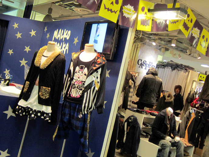 CUTE GHOSTS & JAPANESE MENS PUNK CLOTHING. MALKO MALKA, SUPER LOVERS, PEACE NOW, ALGONQUINS. JAPAN STREETWEAR BRANDS. COOL TRENDY japan clothes, FAIRY KEI & CUTE GIRLS ACCESSORIES IN TOKYO: LAFORET HARAJUKU DEPARTMENT STORE GUIDE. NEO, CURE VISUAL KEI MAGAZINE. SWEET & ELEGANT GOTHIC LOLITA STORES, FASHION SHOPPING IN LAFORET HARAJUKU. COOLEST BEST CLOTHING SHOPS, TOKYO JAPAN. HARAJUKU SHOPPING GUIDE: TOKYO GOTHIC LOLITA PUNK SHOP PHOTOS, menswear CLOTHING STORES. buy online korean fashion, japan retailers wholesale