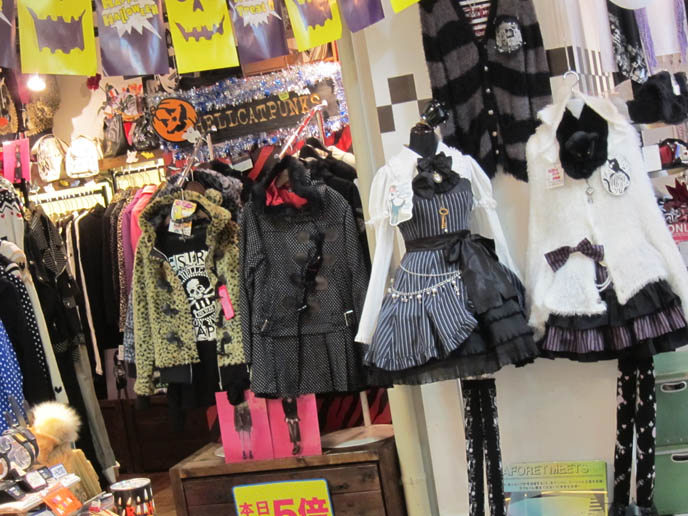 DECLINE OF SWEET & ELEGANT GOTHIC LOLITA FASHION IN JAPAN? STREETWEAR CLOTHING BLOG, SHOPPING IN LAFORET HARAJUKU. HARAJUKU SHOPPING GUIDE: TOKYO GOTHIC LOLITA PUNK SHOP PHOTOS, trendy hip hot japanese CLOTHING STORES. LOLITA SHOPPING: GOTHIC SWEET LOLITA DRESSES & JAPAN MENS PUNK ROCK CLOTHING. JAPANESE STREETWEAR STORES BUY CUTE JAPANESE GIRLS ACCESSORIES & CLOTHING. cheap discount lolita clothes, DANGEROUS NUDE, SEX POT REVENGE, JAPAN BEST CLOTHING BOUTIQUES, FASHION GUIDE. JAPANESE young girls CLOTHING FASHION BRANDS, STYLISH STREETWEAR IN SHINJUKU TOKYO. goth alternative stores, punk clothing, japanese girls costumes, cosplayers