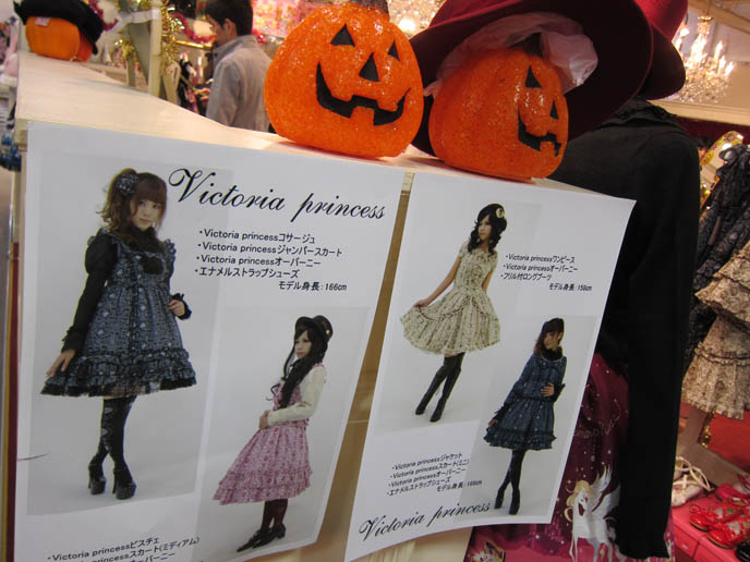 DECLINE OF SWEET & ELEGANT GOTHIC LOLITA FASHION IN JAPAN? STREETWEAR CLOTHING BLOG, SHOPPING IN LAFORET HARAJUKU. SHOPPING GUIDE: TOKYO GOTHIC LOLITA PUNK SHOP PHOTOS, trendy hip hot japanese CLOTHING STORES. LOLITA SHOPPING: GOTHIC SWEET LOLITA DRESSES & JAPAN MENS PUNK ROCK CLOTHING. JAPANESE STREETWEAR STORES BUY CUTE JAPANESE GIRLS ACCESSORIES & CLOTHING. cheap discount lolita clothes, DANGEROUS NUDE, SEX POT REVENGE, JAPAN BEST CLOTHING BOUTIQUES, FASHION GUIDE. JAPANESE young girls CLOTHING FASHION BRANDS, STYLISH STREETWEAR IN SHINJUKU TOKYO. goth alternative stores, punk clothing, japanese girls costumes, cosplayers